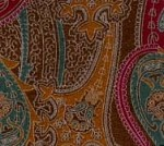 Paisley Embossed Leather in Brown